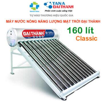 may nang luong mat troi tan a dai thanh 160l
