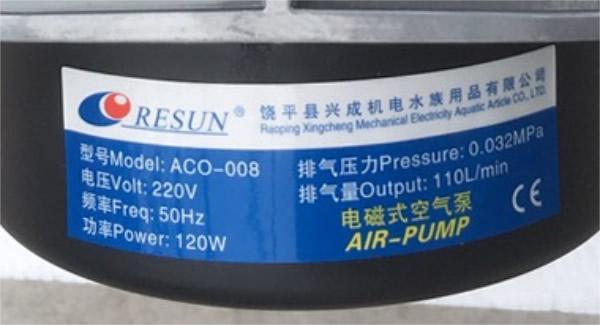 Máy sục oxy ACO008 Resun