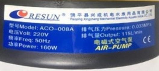 Máy sục oxy Resun ACO008A