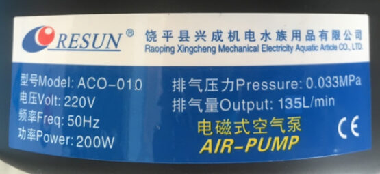Máy sủi oxy Resun ACO-010
