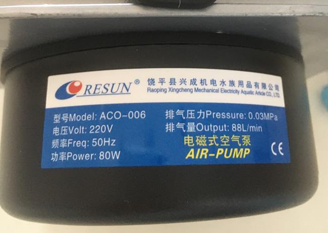 Máy thỏi oxy ACO006 Resun
