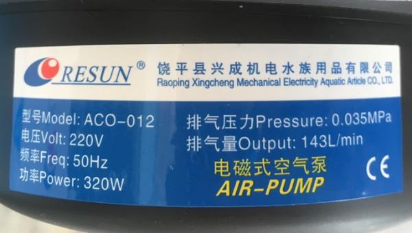 Máy sủi oxy Resun ACO-012